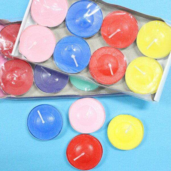 圓型蠟燭 泡花茶蠟燭 彩色蠟燭/一包12盒入(一盒8個)共96個入{定30}