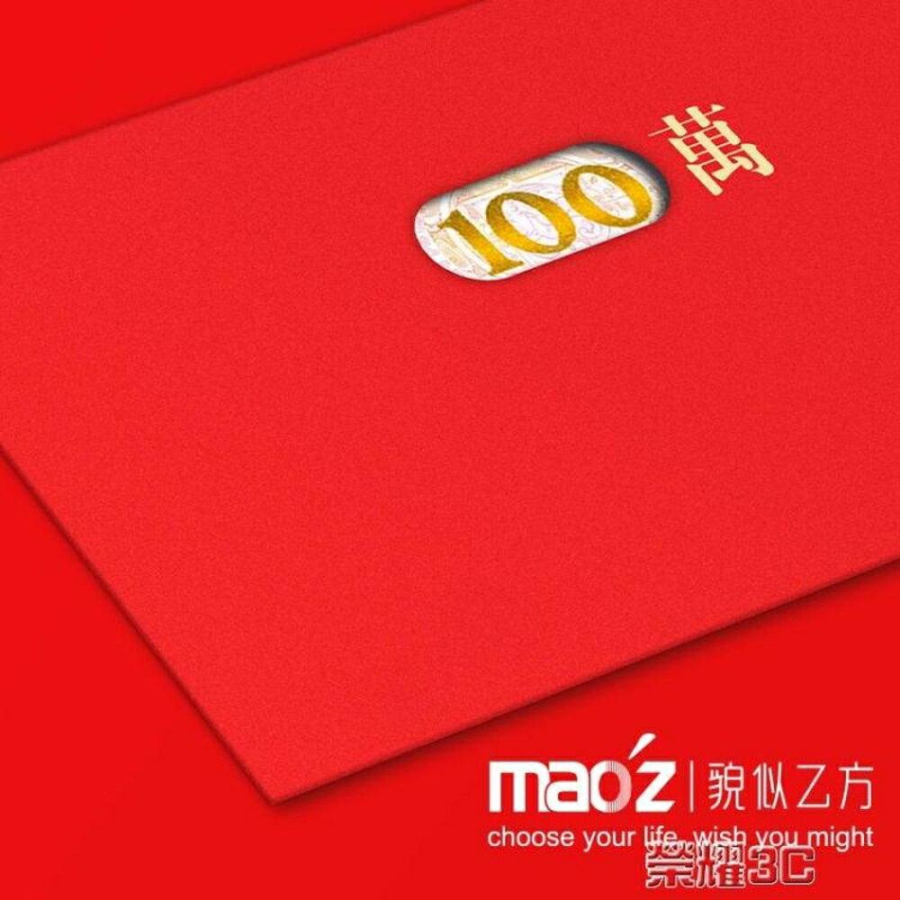 紅包袋 創意結婚禮個性新年利是封抖音百萬鏤空跨年紅袋 清涼一夏特價