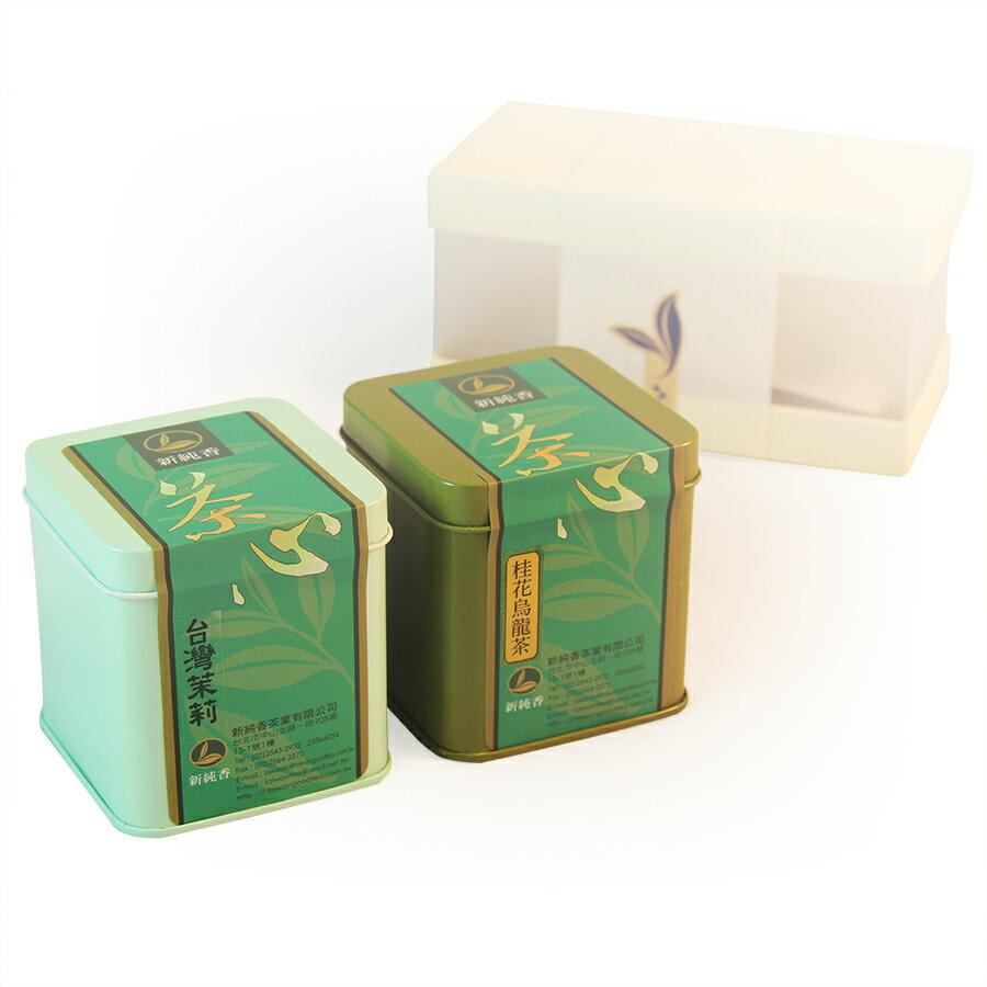 香風雙罐禮盒
