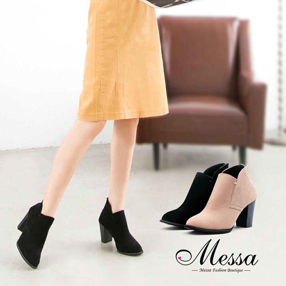【Messa米莎專櫃女鞋】MIT激女推氣質孩必備仿麂絨後拉鍊粗跟短靴-二色