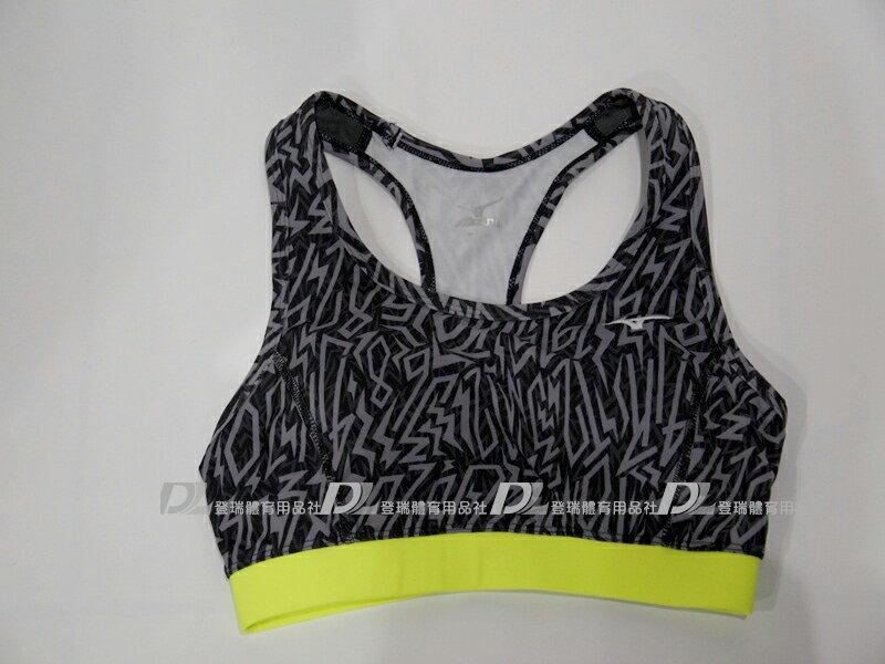 【登瑞體育】Mizuno 女性運動內衣 - K2TA620408