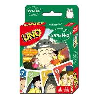宮崎駿龍貓周邊商品推薦尼德斯Nydus 日本正版 宮崎駿 龍貓 TOTORO  UNO 遊戲卡 桌遊 卡牌
