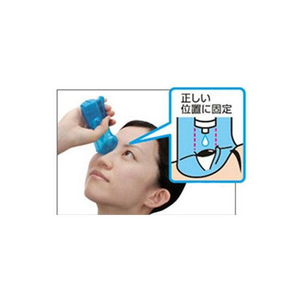 點眼藥水輔助器 *『康森銀髮生活館』無障礙輔具專賣店 3