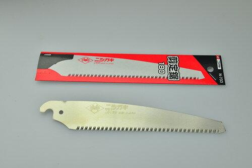 NISHIGAKI 西垣牌 N-733 鋸 鋸子 用替刃180mm一枚入(岡田Z牌,近正手鋸可共用)