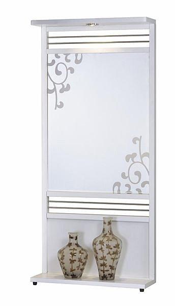 【尚品傢俱】821-282-1 班杰明2.7尺白色玻璃屏風