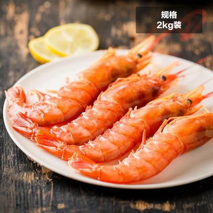 【海鮮主義】天使紅蝦 (2000g/盒)★來自阿根廷的深海極品,色澤紅潤、甜度高,肉質綿密、口感飽滿厚實