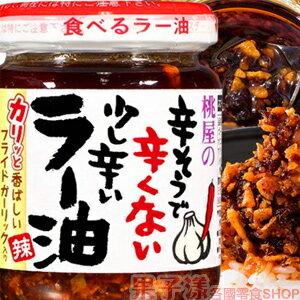 日本 桃屋 蒜味香 辣油 (110g) [JP516]