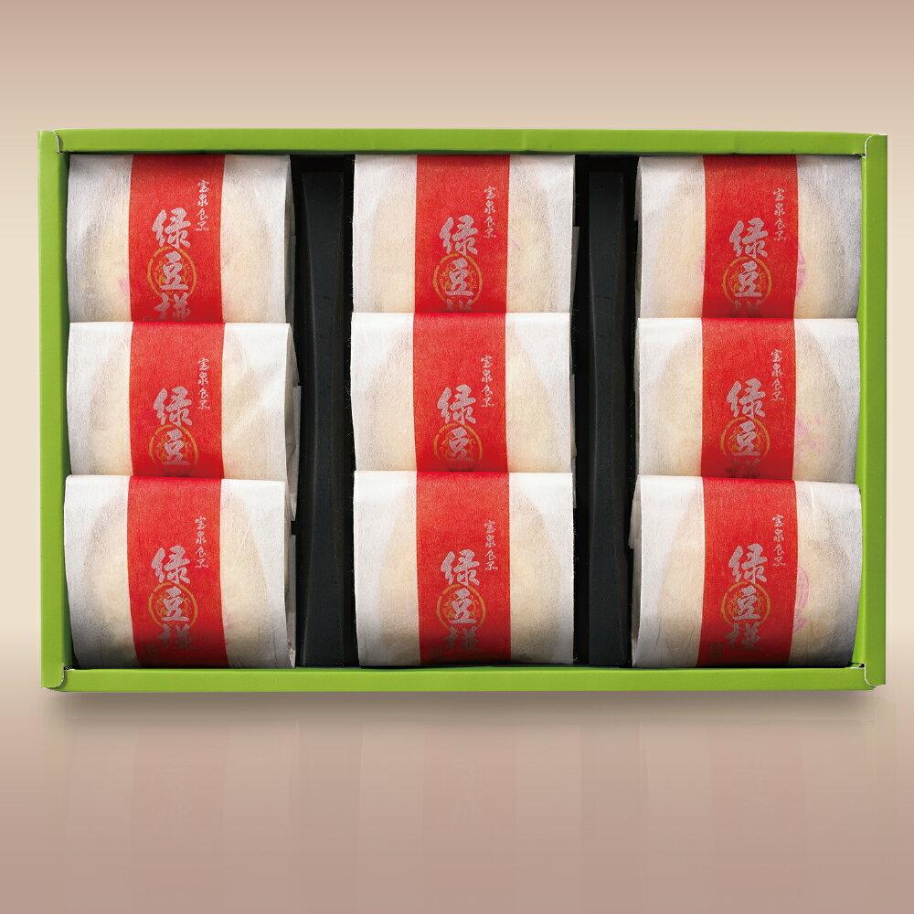 綠豆椪9入禮盒【精選年節禮盒】【台中經典美食,半鹹半甜的絕妙滋味】 2