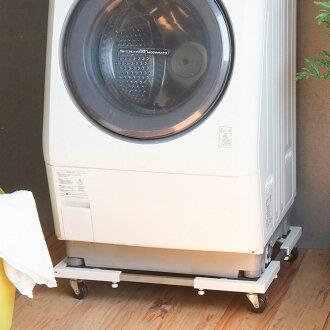 不鏽鋼洗衣機台座附輪 MIT台灣製 完美主義 洗衣機台座 置物架【E0028】