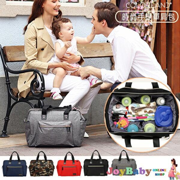 媽媽包 斜背包 加大容量大開口旅行袋Colorland正品公司貨【JoyBaby】
