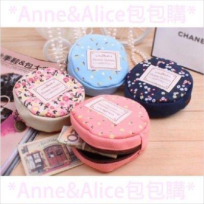 * Anne&Alice包包購 * ~日系甜蜜花兒可愛拉鍊零錢包特價中~多種花色可供選擇~*