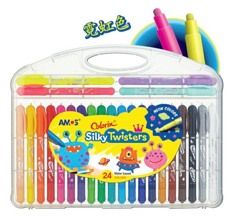 『細款24色』(國際英文版) 【韓國AMOS】旋轉式蠟筆 筆筒含筆套 水溶性 多用途 粉彩 水彩 無毒 阿摩司 水蠟筆