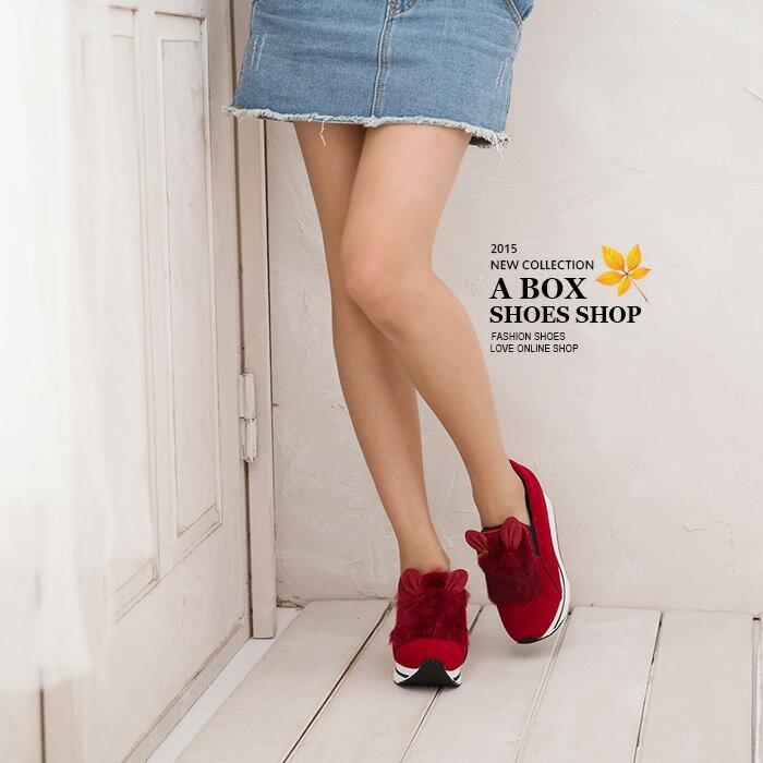 格子舖*【KR921】日韓雜誌熱賣質感麂皮 卡哇伊兔耳朵絨毛設計 厚底休閒帆布鞋 鬆糕鞋 3色 1