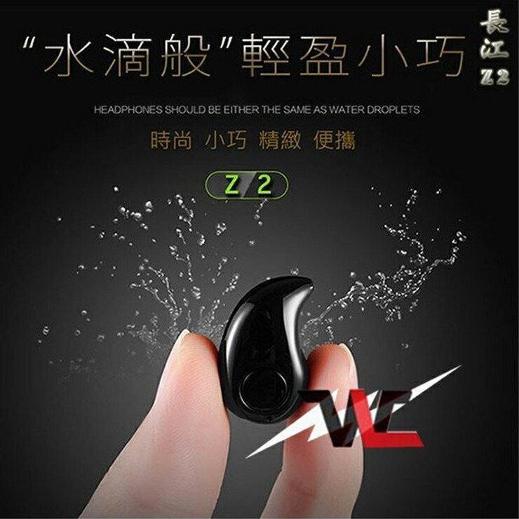 ⭐️無賴小舖⭐️迷你 Z2 藍芽耳機 輕巧 4.0 音樂藍芽耳機 耳式 A2DP 立體聲 Z2 最新P 立體聲 Z2 最新
