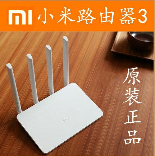 ★小米路由器3 無線wifi智能5G雙頻穩定穿牆家用高速寬帶路由器