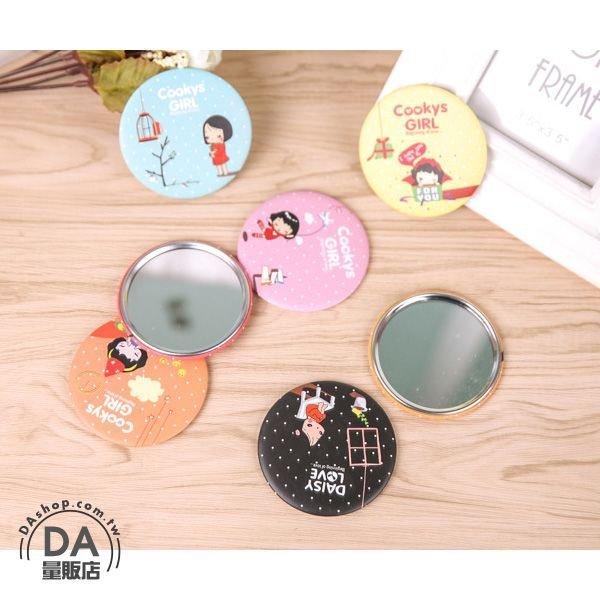 《DA量販店》韓國可愛鏡子 小圓鏡 便攜化妝鏡 隨身美容鏡 插畫風款式隨機(V50-1844)