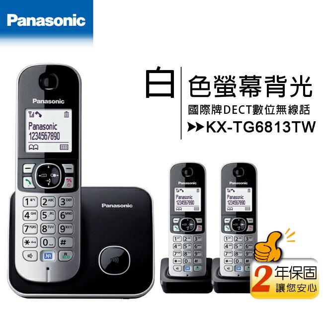 國際牌Panasonic KX-TG6813TW DECT數位3子機無線電話(KX-TG6813)