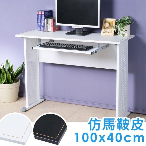 優世代居家生活館:電腦桌工作桌書桌辦公桌《YoStyle》貝克100x40工作桌-仿馬鞍皮(附鍵盤架)(二色可選)