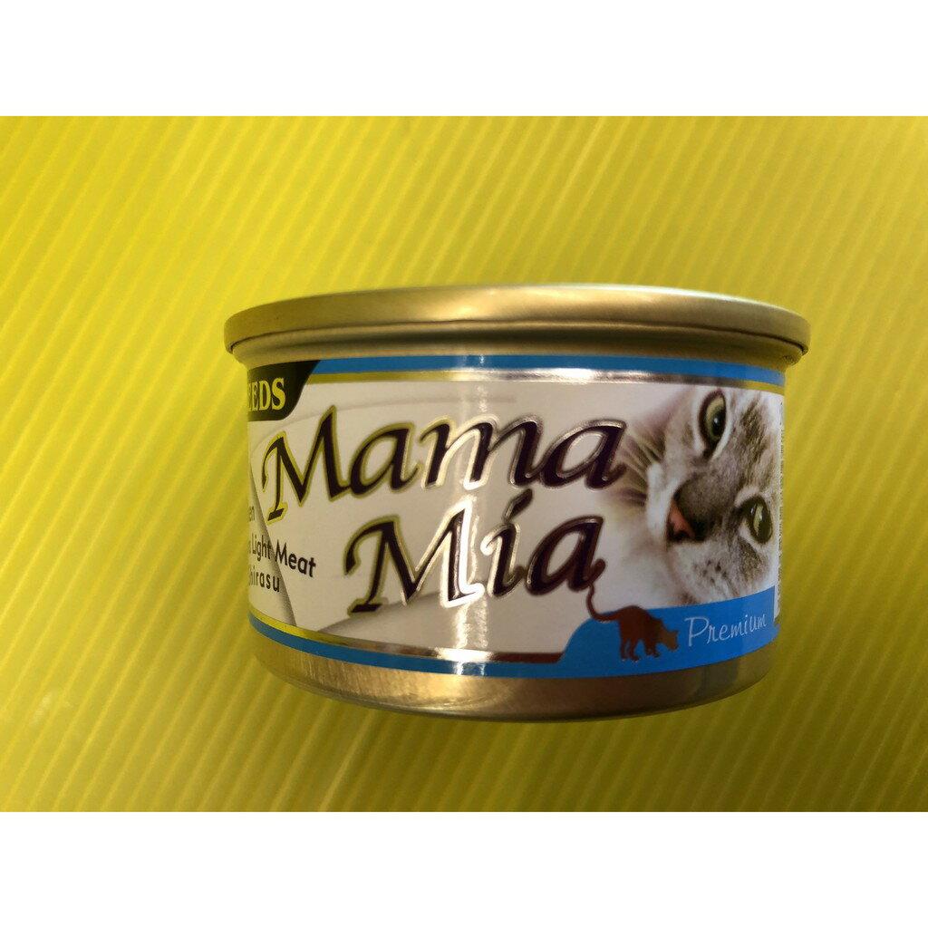✪四寶的店n✪ 附發票~(白身鮪魚+雞肉+吻仔魚) 85g惜時Seeds Mama mia 惜時 貓罐/貓罐頭/