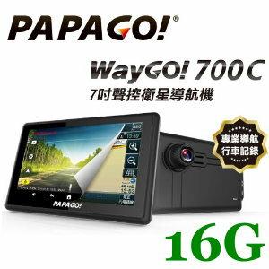 PAPAGO! WayGo 700C 七吋WIFi導航+1080P行車記錄器+16G