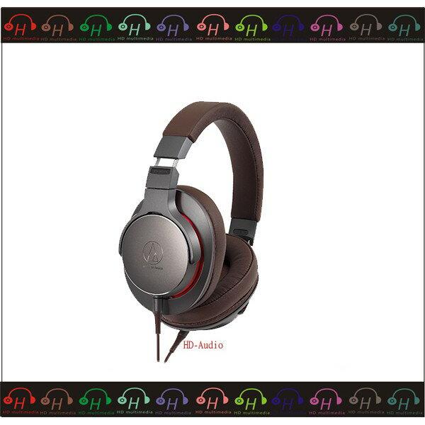 弘達影音多媒體 Audio-Technica 鐵三角ATH-MSR7B 耳罩式耳機 咖啡色 現貨供應!