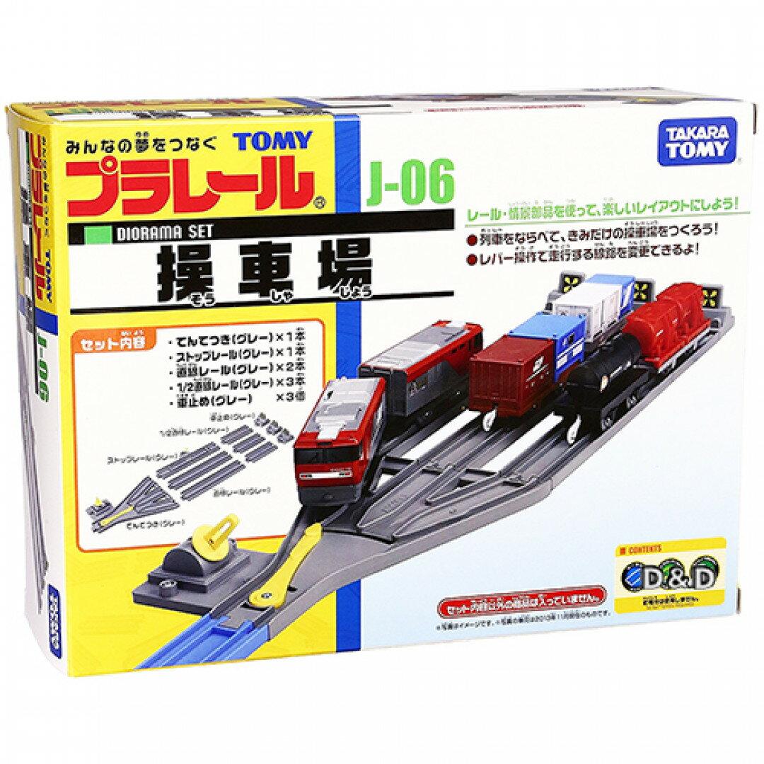 《TAKARA TOMY》PLARAIL鐵道王國 軌道配件  J-06停車場 東喬精品百貨