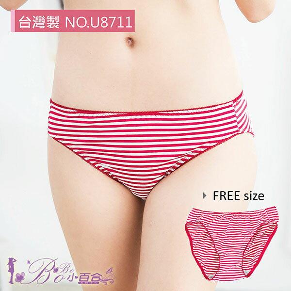 內褲  條紋妙女孩 舒適 好穿~波波小百合~U8711 製