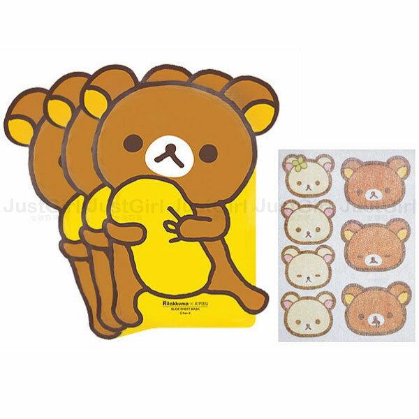 拉拉熊 懶懶熊 APIEU 面膜 局部面膜 3包 保濕鎮靜肌膚 美妝 正版韓國進口 * JustGirl *