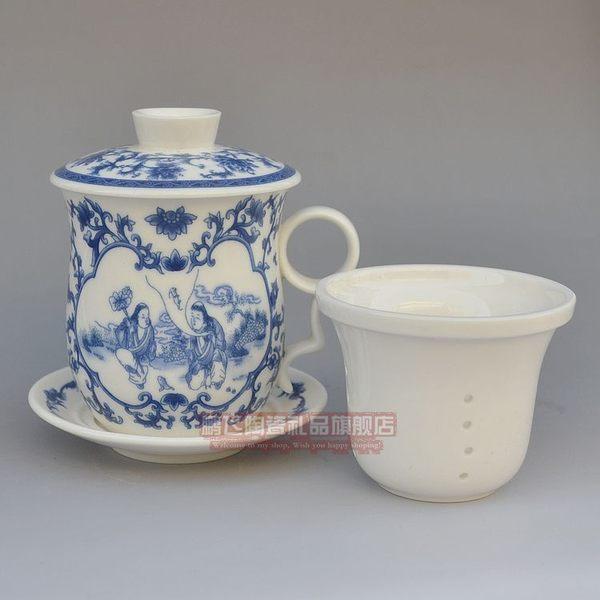 景德鎮 瓷 茶杯