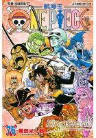 航海王漫畫書推薦到航海王 ONE PIECE 76就在樂天書城推薦航海王漫畫書