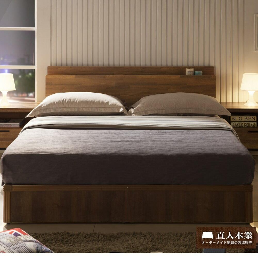 【日本直人木業】*日本收納美學房間組*集層木5尺雙人(床頭加床底加獨立筒床墊三件組)