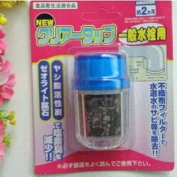[Hare.D] 日本熱銷 活性碳濾水器 濾水頭 濾水棉 自來水過濾器 淨水器 過濾水中雜質 麥飯石