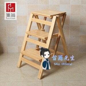 梯凳 實木家用多功能折疊梯子三步梯椅梯凳室內登高梯木梯子置物架T【全館免運 限時鉅惠】
