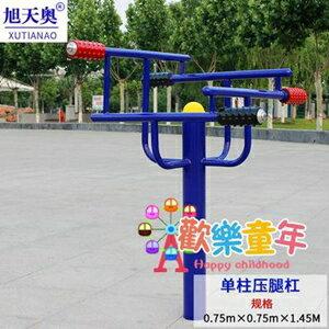 戶外健身器材 室外小區廣場公園社區老年人運動體育健身器材組合T【雙11購物節 交換禮物】