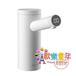 自動上水器 桶裝水自動上水器小型純凈水水泵抽水器電動家用礦泉水壓水器【全館免運 限時鉅惠】