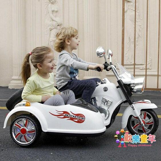 兒童電動車 兒童電動摩托車三輪可坐兒童電動車電瓶車童車寶寶車T 2色【全館免運 限時鉅惠】