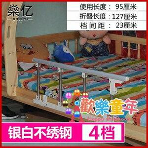 床邊扶手 防掉床欄桿老人防摔大床圍欄圍欄成人助力床邊擋板扶手可折疊T【全館免運 限時鉅惠】