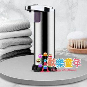 自動給皂機 新款不鏽鋼感應自動皂液器廚房洗潔精洗手液瓶家用皂液機【全館免運 限時鉅惠】