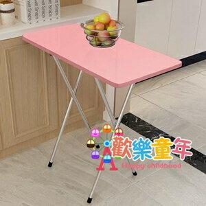 折疊餐桌 折疊桌餐桌小戶型簡約學生家用吃飯租房方桌長方形戶外宿舍高腳桌T