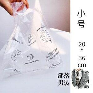 吐司袋 50個白色法文網紅食品手提袋面包蛋糕打包袋西點手拎塑料袋【全館免運 限時鉅惠】