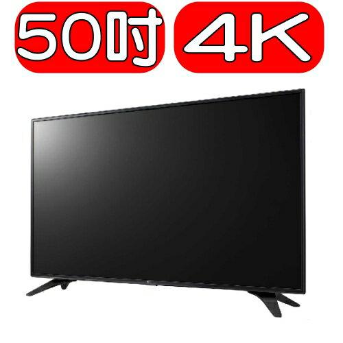 ~特促可 ~SANLUX 三洋~SMT~50MU1~50吋LED背光電視 不 視訊盒