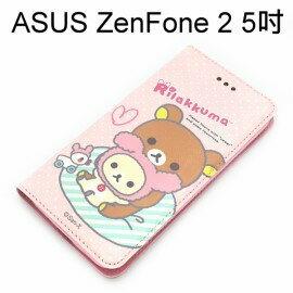 拉拉熊 懶懶熊側掀皮套 [BABY熊熊] ASUS ZenFone 2 ZE500CL Z00D (5吋)【San-X 正版授權】