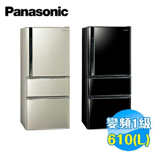 國際 Panasonic 610公升 nanoe 三門變頻冰箱 NR-C618NHV