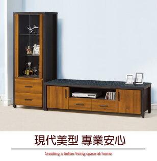 【綠家居】凱薩妮時尚8.2尺黑岩石面展示櫃電視櫃組合