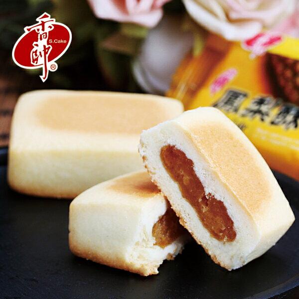 【香帥蛋糕】傳統手工鳳梨酥12入 0