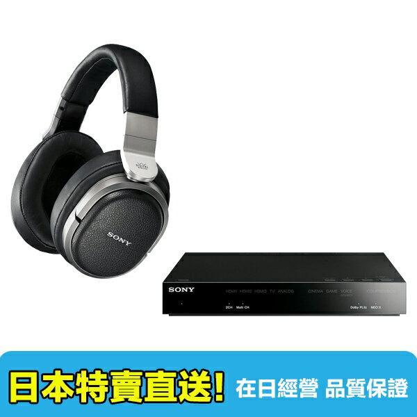 【海洋傳奇】【預購】【日本空運直送免運】日本原裝 SONY【MDR-HW700DS】耳機 藍芽 無線耳機 9.1聲道 立體聲 環繞 3D 4K