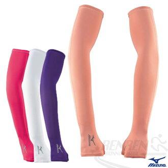MIZUNO美津濃 新款防曬袖套(5色) 抗UV運動袖套 半掌包覆 慢跑單車登山.排汗