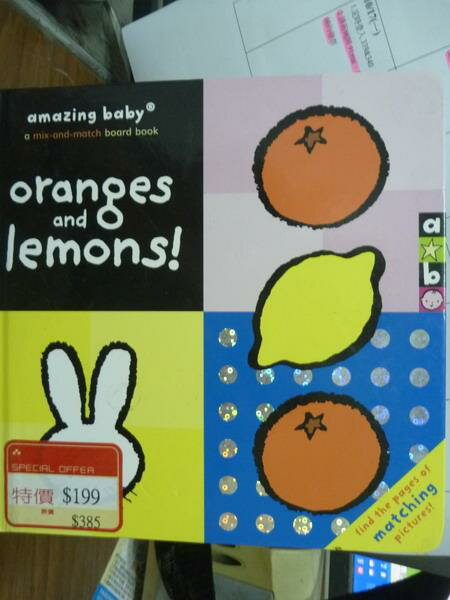 ~書寶 書T1/少年童書_PDH~oranges and lemons^!_Amazing