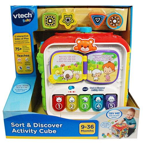 Vtech 動物探索學習寶盒★衛立兒生活館★