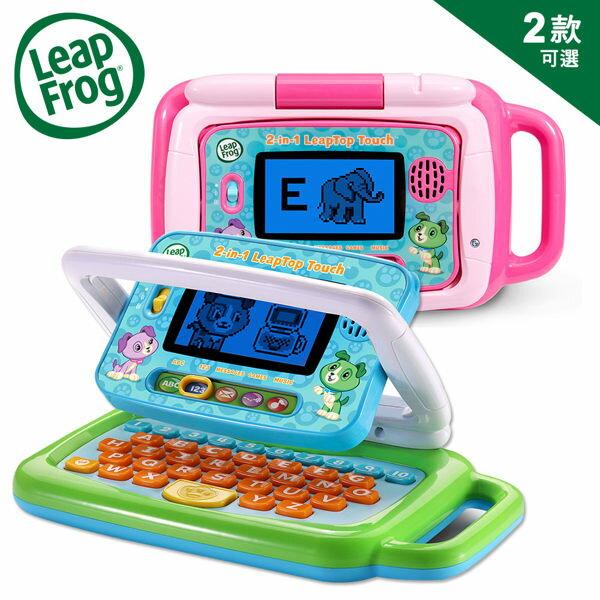 YODEE 優迪嚴選:LeapFrog美國跳跳蛙翻轉小筆電兒童學習玩具早教玩具-2色可選(適合2歲以上)